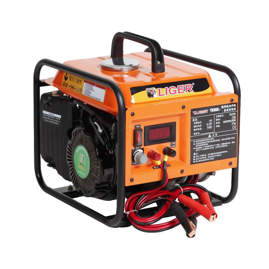 nh60a数码变频充电机/直流发电机组